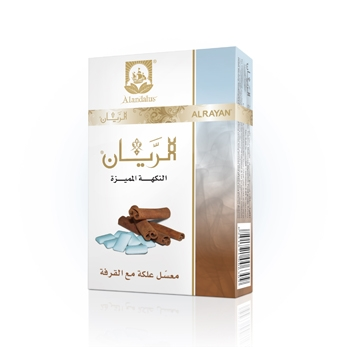 ALRAYAN Cinnamon Gum Hookah
