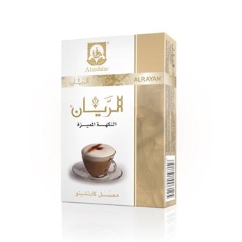 ALRAYAN Cappuccino Hookah Tobacco