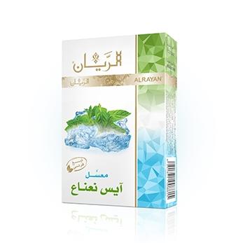 ALRAYAN Ice Mint Hookah Tobacco