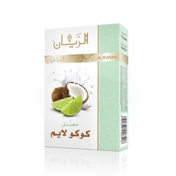 ALRAYAN Coco Lime Hookah Tobacco