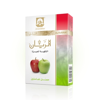ALRAYAN Two Apples Hookah Tobacco