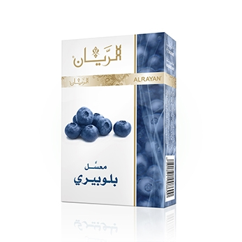 ALRAYAN Blueberry Hookah Tobacco