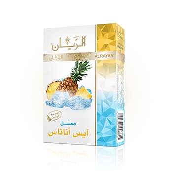 ALRAYAN Ice Pineapple Hookah Tobacco