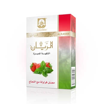 Strawberry Mint Hookah Tobacco